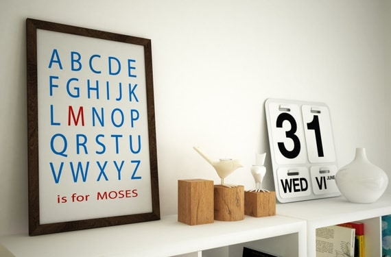 Custom Alphabet Name Poster  -  Kids 8 x 10 Custom Name Print