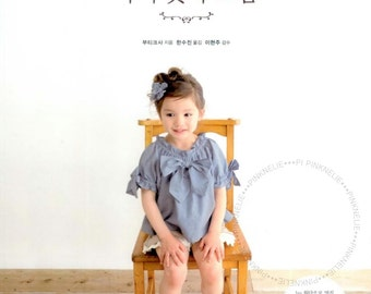 1Meter fabric can make girls wears -  Craft Book