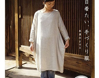 FU-KO Basics. Clothes for Adults - Japanese Craft Pattern Book MM