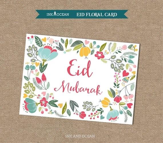 printable floral eid mubarak card instant download printable