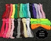 1/8 Skinny Elastic Ribbon RAINBOW pack 1 yard of all 26 colors