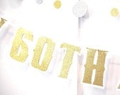 HAPPY 60TH ANNIVERSARY Banner - Customizable for 20th, 30th, 40th, 50th, 60th, 70th - You Choose The Colors - Gold Glitter on White - Custom