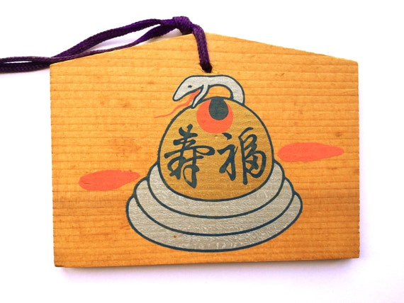 Japanese Wood Plaque - EMA - Snake - Japan E4-16 Long and Happy Life