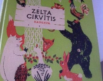 zelta cirvitis daugava hard cover book 1953