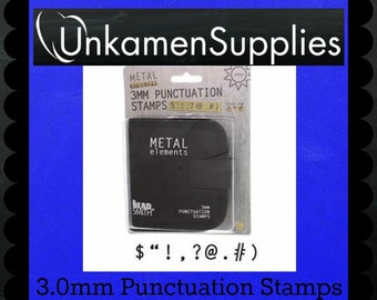 3mm Punctuation Metal Stamp Set - Stamping Disc Sample Included