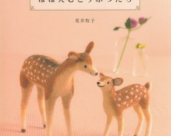 Master Arai Makiko Collection 01 – My Best Felted Forest Animals - Japanese craft book