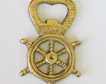 A beautiful ship steering wheel bottle opener from Israel