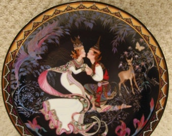 """vintage Royal Porcelain Kingdom of Siam entitled """"The Betrothal""""  limited edition collector's plate from the Love Story of Siam . .plate # 1"""