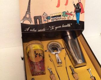 Vintage Gigi French Cocktail Bar Set in Box