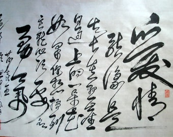 CHINESE CALLIGRAPHY-- LOVE is just like a flower growing on a cliff edge