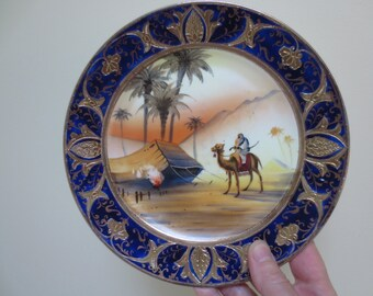 Noritake Ornate Blue and Gold Dessert Collectors Plate