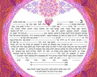 Modern wedding ketubah- Custom ketubah-digital print on paper -express mail