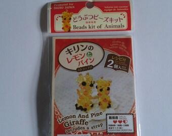Animal Beads Kit - Giraffes