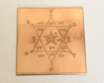 "3"" Tamil Shiva Parvati Yantra - Blessed - Prosperity Protection Divine Increase"