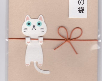 Super Cute Envelope Cat Hanging on the Ribbon with Japanese Stickers  BEIGE (MP18-7)