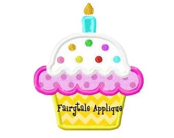Digital Machine Embroidery Design -  Sprinkle Cupcake Applique