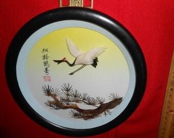 Asian Shadowbox Bird Flying Three Dimensional 3-D Black Frame Oriental Wall Art