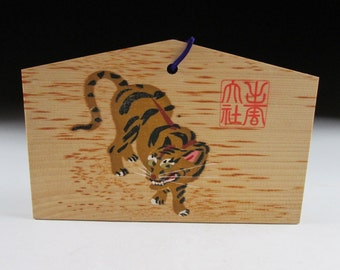 Wooden Ema Votive Plaque Year of the Tiger