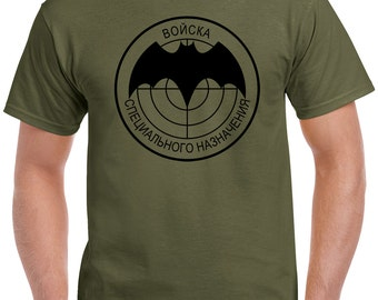 Spetsnaz Soviet Special Forces T-Shirt