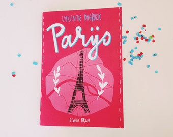 Paris Vacation Journal