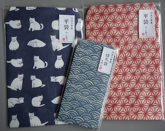 3 Japanese Square Little Envelopes with Traditional Patterns