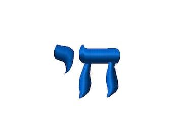 Chai Jewish Symbol Machine Embroidery Design
