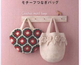 Crochet Motif Bags (Japanese)