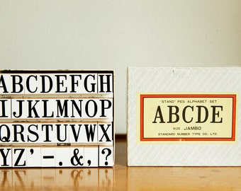 Alphabet Rubber Stamp Set - Vintage