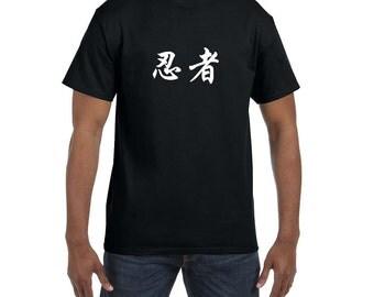 Men's NINJA T-Shirt Japanese Kanji
