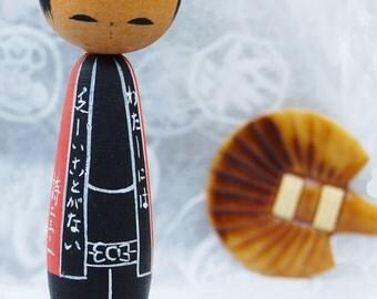 Kanji Kokeshi Doll - Red, Black & White - Kanji - Shingata-Kokeshi