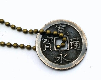 Antique Japanese 1 mon coin necklace - ancient coin - kanji - 1668 - 1700 - Kanei Tsuho - man jewelry - mens necklace - samurai - Shogun