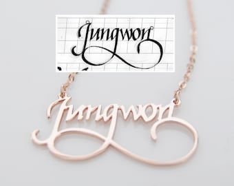 14k Solid Gold Name Necklace by Hand written Calligraphy Design