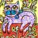 Purple Cat, Whimsical Cat Art, Cat Print, Girls Room Decor, Purple And Yellow, Art For Kids, Cat Decor, Floral Feline by Paula DiLeo_