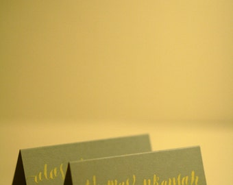Modern wedding name place cards - yellow on grey