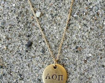 Sorority Necklace, Greek, Letter, Necklace, Gold