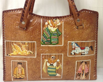 Tooled Leather Purse ,Asian, Ladies,Buddha,Horses, Handbag,Leather,purse,bag,Tote, Free shipping in the US