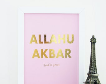 Allahu Akbar Islamic Gold Foil Print Lilac
