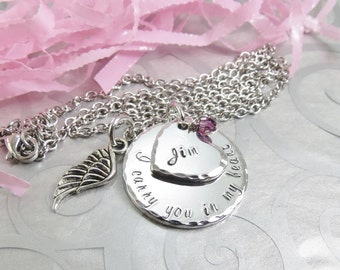 Hand Stamped Memory Necklace - I Carry You in my Heart Necklace - Memory Necklace - Name Memorial Necklace - Hand Stamped Aluminum