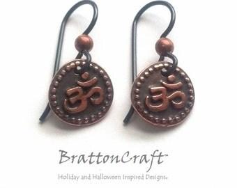 Antique Copper Aum Earrings - Copper Om Earrings - Yoga Earrings - Spiritual Earrings - Mantra Earrings - Meditation Jewelry - Epsteam
