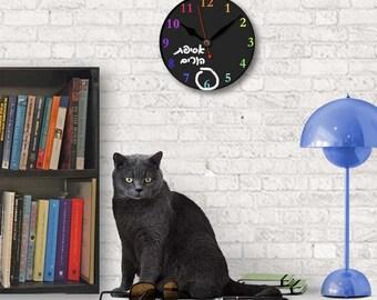 DIY Wall Clock, Chalkoard Clock, Home Decor, Wall Hanging, Rainbow Numbers, Holiday gift, Hostess gift, Housewarming gift