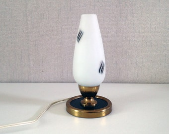 Vintage Desk Lamp / Bedside Lamp / 60's 70's