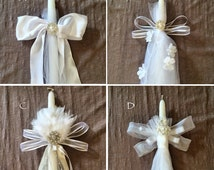 Lambathes / Greek Wedding Candles (You pick 2 pairs --> 4 Candles Total!)