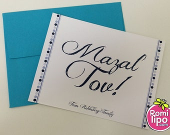 Set of 10 Mazal Tov! note cards with matching envelopes, Mazal Tov cards, Mazl Tov, Mazel Tov note cards, Judaica stationery