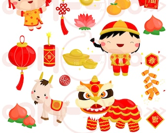 Chinese New Year Clipart /  Digital Clip Art & Illustration for Commercial and Personal Use / INSTANT DOWNLOAD