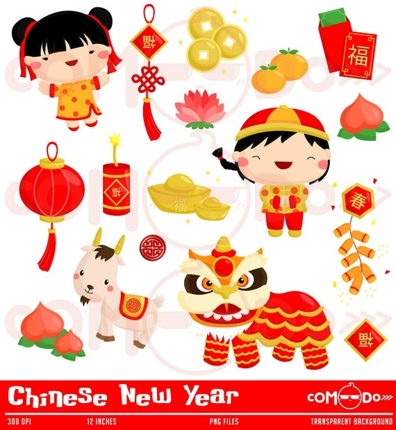 Chinese New Year Clipart / Digital Clip Art & Illustration for ...