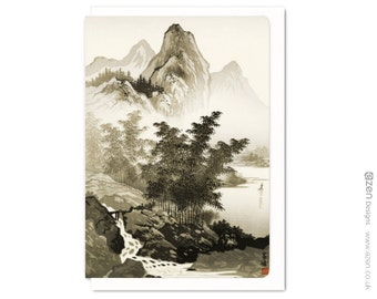 Zen bamboo grove : Greeting card LDS039