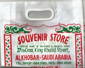 14 X 9 plastic shopping bag  Alkhobar Saudi Arabia