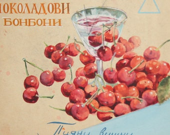 Vintage watercolor advertising candy poster