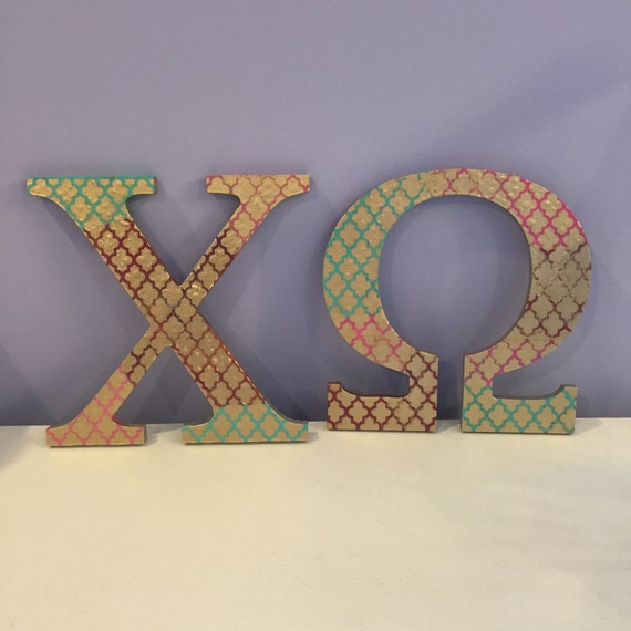 greek wooden letters painted 8 wooden letters by paintsbyajn on etsy 14083 | il 570xN.750714809 5r4e