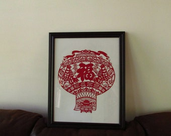 """Framed Artwork of Chinese Paper-cut Art, Lantern and Magpie Pattern, with Wood Fame (16"""" x 20"""")"""